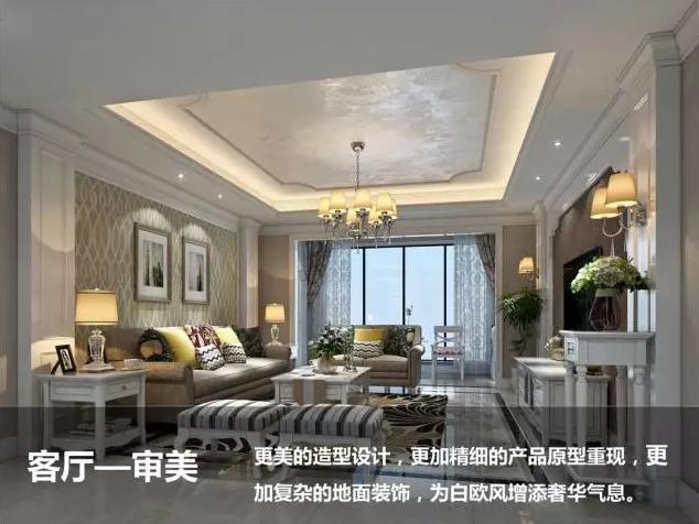 客厅和餐厅三大功能区域装修设计指南