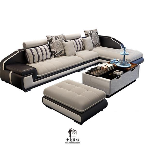 小户型简约现代沙发