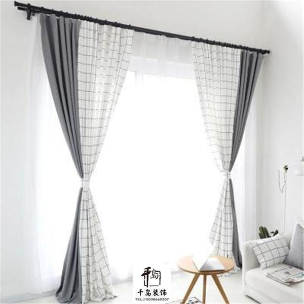 画窗帘的步骤图片