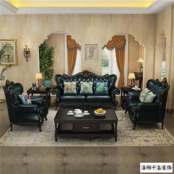 洛阳排列五计算器你喜欢什么?客厅沙发是关键