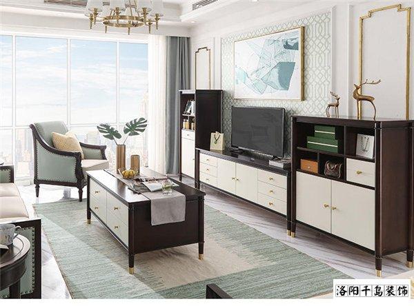 美式轻奢客厅