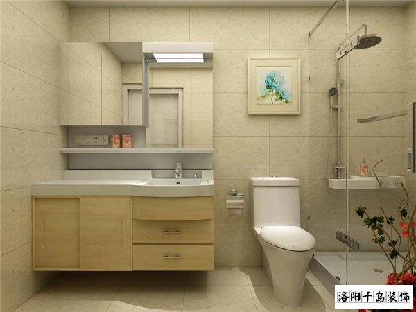卫生间浴室柜