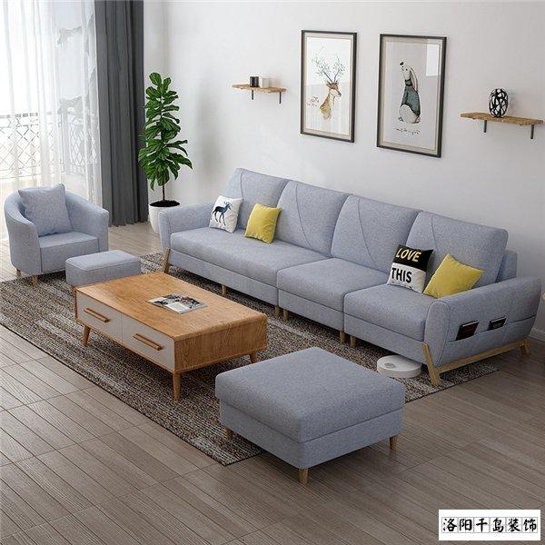 北欧风家具怎么搭