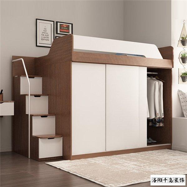 小户型儿童房,省空间毫不费力