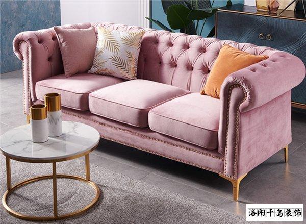 小清新沙发