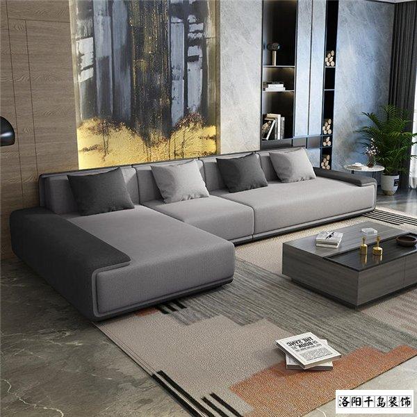 两色搭配沙发