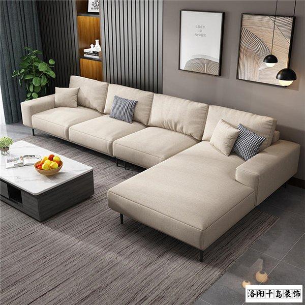 日式布艺沙发
